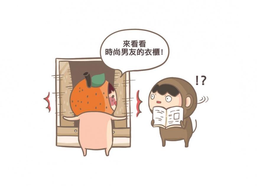 ▲圖片來源/橘皮提供