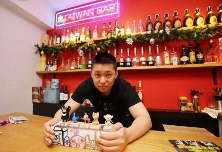 【台灣吧DJ Hauer】不到30歲,英文強讓他從秘書躍升經理!