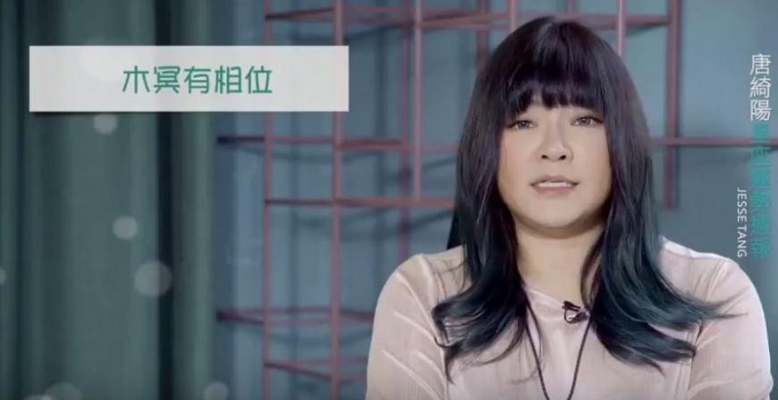 影/【唐綺陽3/27-4/2 星座週報】雙魚:感情甜蜜好愉快│TVBS新聞網