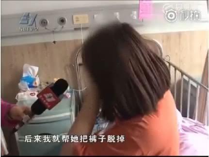 打開尿布全是血…50歲男「性侵」16個月大女嬰