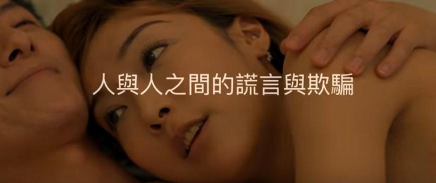 從《台北物語》預告片就可大略看出品質。