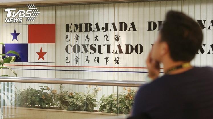 傳前巴拿馬總統收取中國鉅額密款力促中巴建交。圖/TVBS資料照片 前巴拿馬總統傳收鉅款與中建交 外交部:不意外