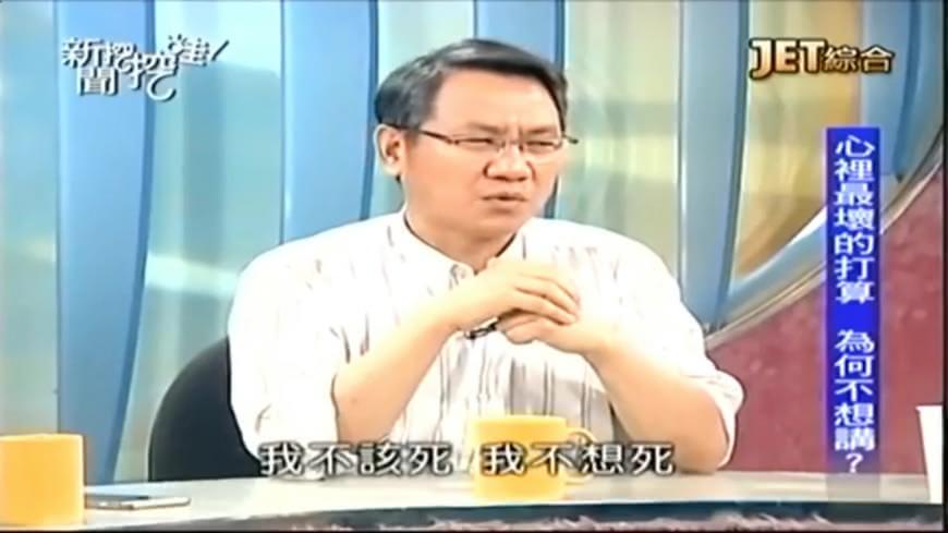 「我不想死」陳立宏曾上節目聊 病況對抗腫瘤