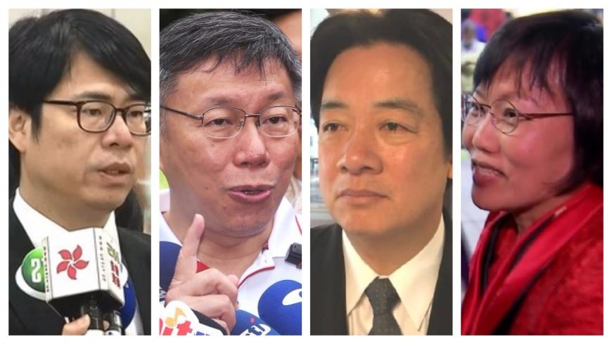圖/TVBS 現在布局不嫌早! 大數據看2018北高市長選舉
