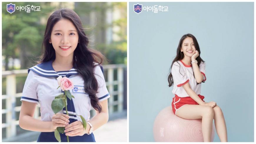 北一女神蔡瑞雪參加南韓選秀節目,但官網的名字卻是用「Snowbaby」,引發網友議論。(圖/翻攝自偶像學校臉書官網) 北一女神蔡瑞雪進軍南韓 藝名取這樣…