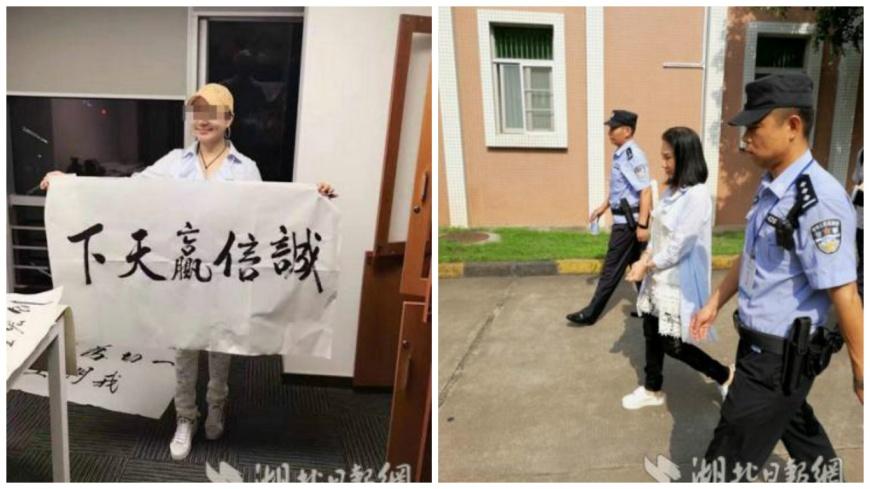 湖北武漢一名59歲大媽,把自己整形成30歲女子躲債。(圖/翻攝自中國新聞網) 欠1.1億元債死不還 59歲大媽「變臉」30歲女躲藏
