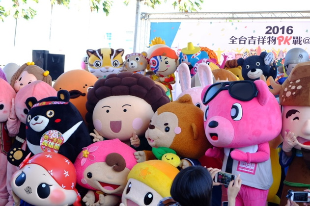 高雄吉祥物PK記者會/圖片來源:臺北市觀光傳播局