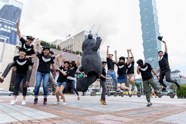 熊讚團隊大合照/圖片來源:臺北市觀光傳播局