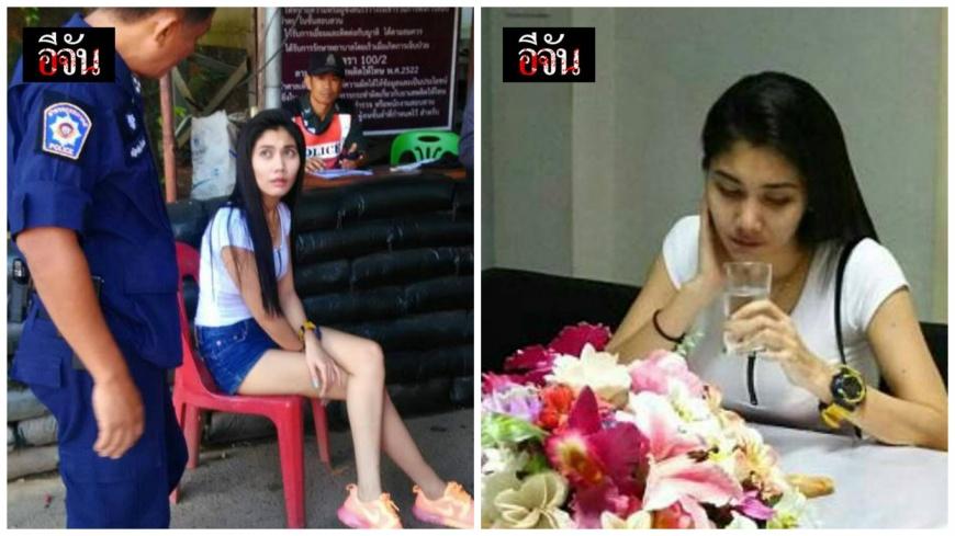 泰國一名長腿正妹涉嫌運毒,期間一度還想用美人計蒙騙警方。(圖/翻攝自臉書) 泰正妹運毒被查 施展「美人計」魅惑警險逃脫