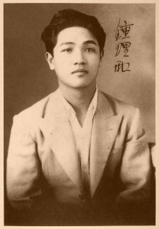 鍾理和(1915.12.15-1960.08.04) 台灣回憶探險團 提供