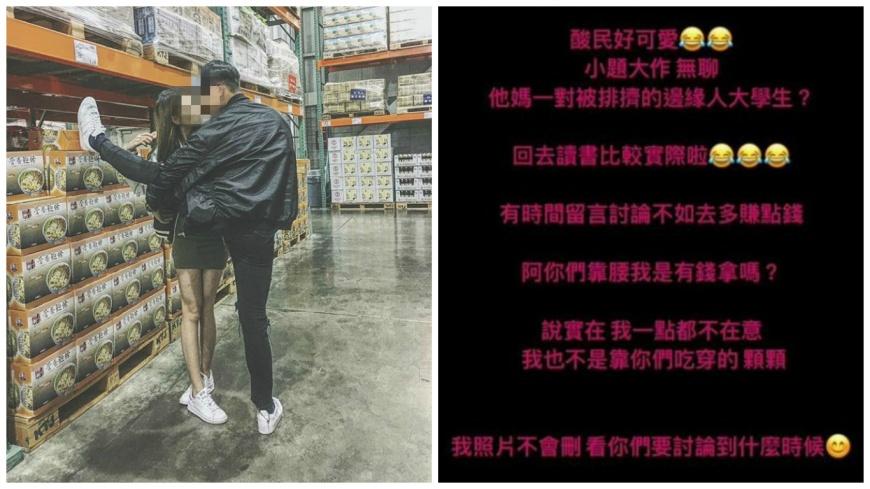 一名男子在好市多商場展現腿咚絕招撩妹被網友砲轟,他反嗆這些酸民管太多。(圖/合成圖,翻攝自IG和Dcard) 賣場撩妹被轟 「腿咚男」反嗆酸民管太多