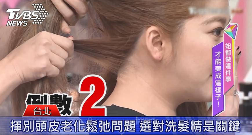 專業美髮老師就在節目上測試,不少人有頭皮健康問題。