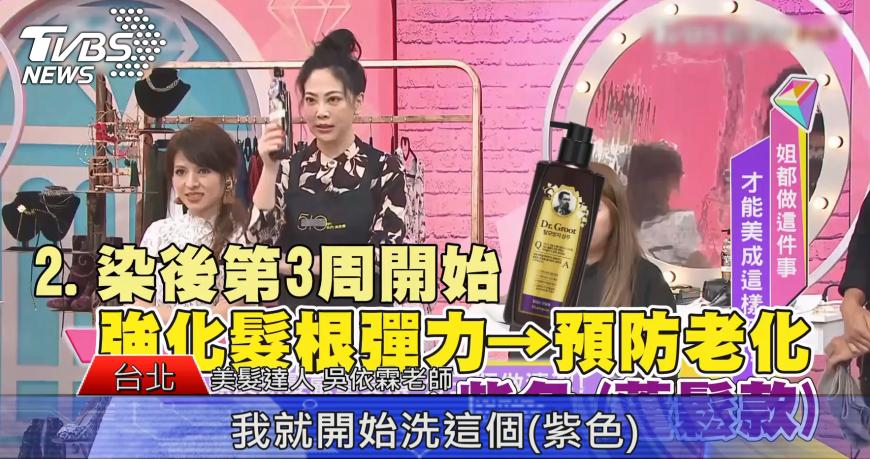 專業美髮老師表示,挑選2~3罐洗髮精替換,才能維持髮質健康。