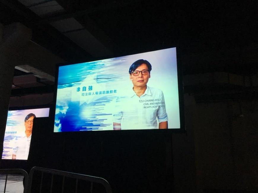 圖/臉書 快訊/綁架撕票判無罪 徐自強冤獄獲賠2812萬