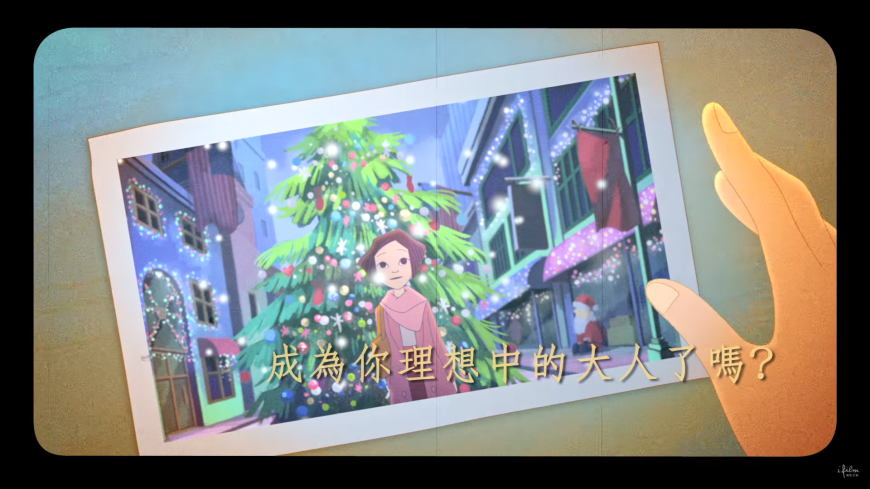 圖/截圖自 YouTube ifilm 「隱藏歌姬」獻聲電影主題曲 網友瘋猜:是蔡依林?