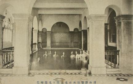 北投溫泉公共浴場(國立臺灣歷史博物館)