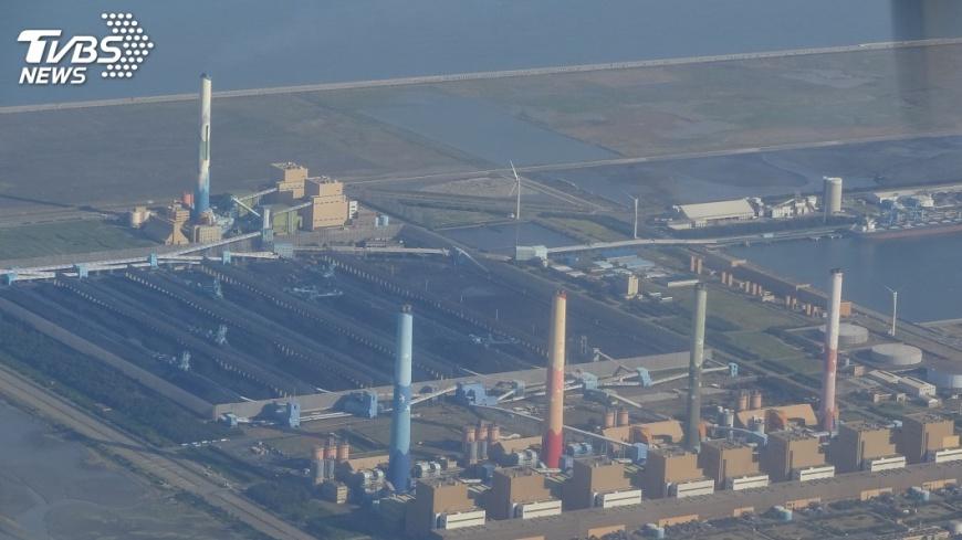 圖/中央社 中火全廠機組 中市府砍24%生煤使用量