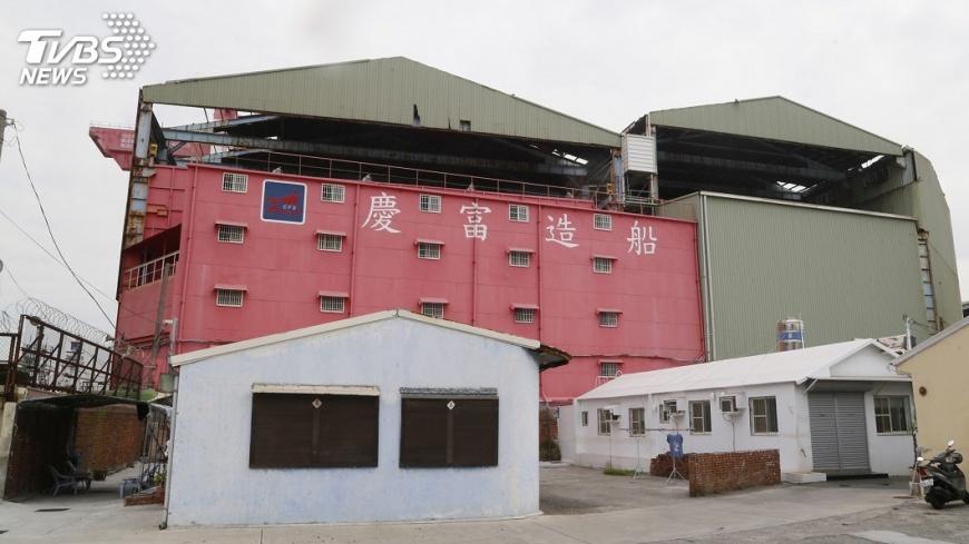 圖/中央社 慶富8日未改正履約缺失 海軍9日宣告違約