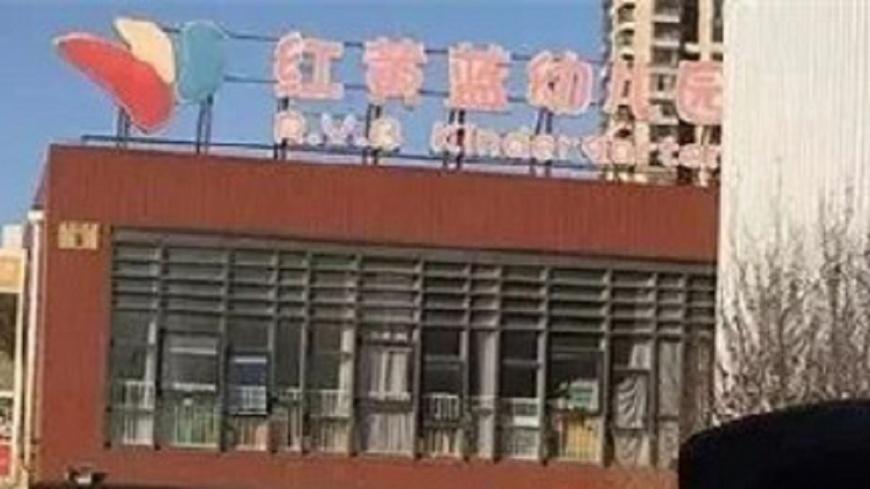 京警通報遭質疑洗白  紅黃藍股票仍大漲