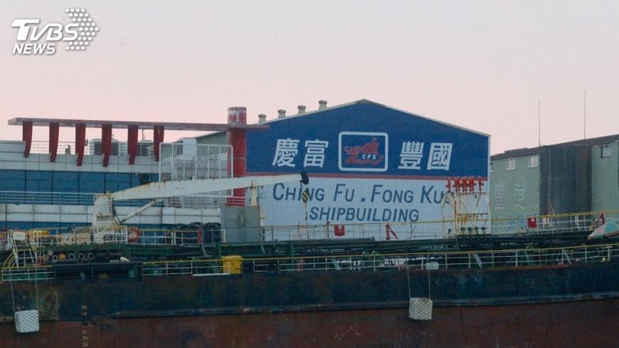 圖/中央社 慶富還款保證金7.59億 海軍解繳國庫