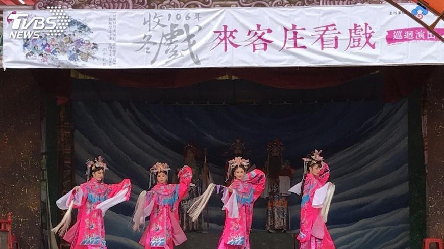圖/中央社 客家收冬戲 玉里傳統客庄活動好熱鬧