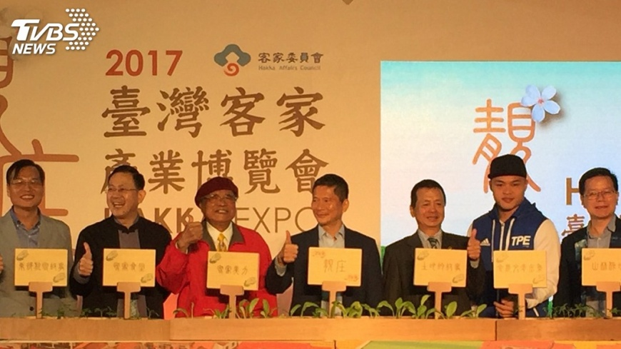 圖/中央社 客家產業博覽會開跑  估帶動產值增3成
