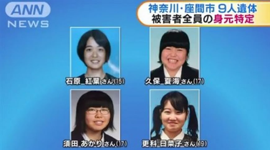 日本男子白石榮浩殺害8女1男,警方查出這些女子都曾在網路上po出厭世文想輕生,但事實上她們並不想死。(圖/翻攝自YouTube)