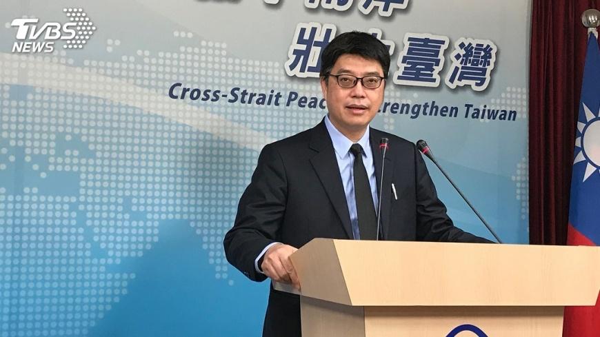 圖/中央社 綠委提案 陸委會變更為中國事務委員會