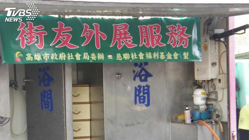 圖/中央社 冷氣團報到 高市提供街友熱呼呼沐浴