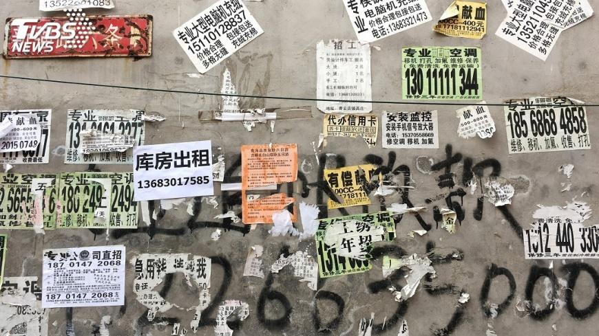 圖/達志影像路透社 清理低端人口引眾怒 北京領導忙滅火