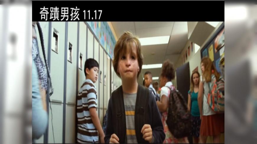圖/YouTube 童星齊挑大梁 奇蹟「諾亞朱佩」演技亮眼