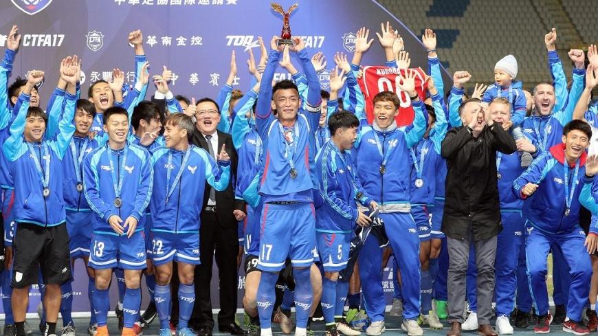 圖/中央社 中華男足2:0勝寮國 邀請賽奪冠軍