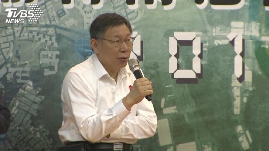 對於工業宅開罰全被法院判敗訴,台北市長柯文哲怒批恐龍法官,質疑有放水嫌疑。(圖/TVBS) 開罰工業宅全敗訴 柯P:恐龍法官有放水