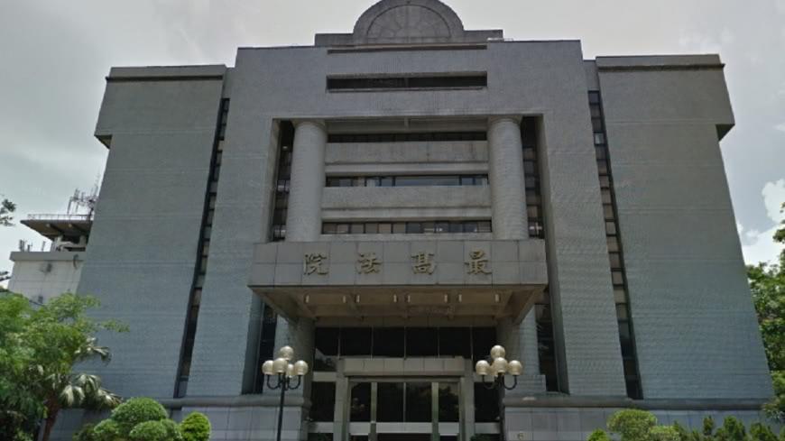 最高法院外觀。圖/Google Map