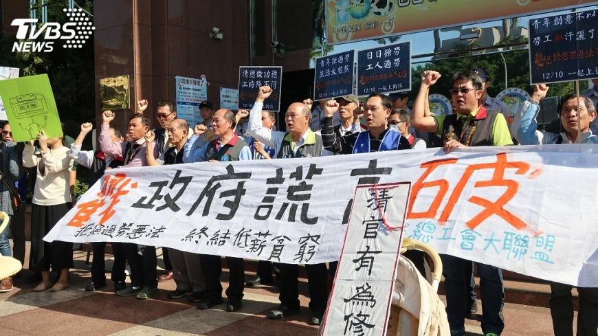 圖/中央社 拒絕修惡勞基法 南高勞工要上街頭抗議