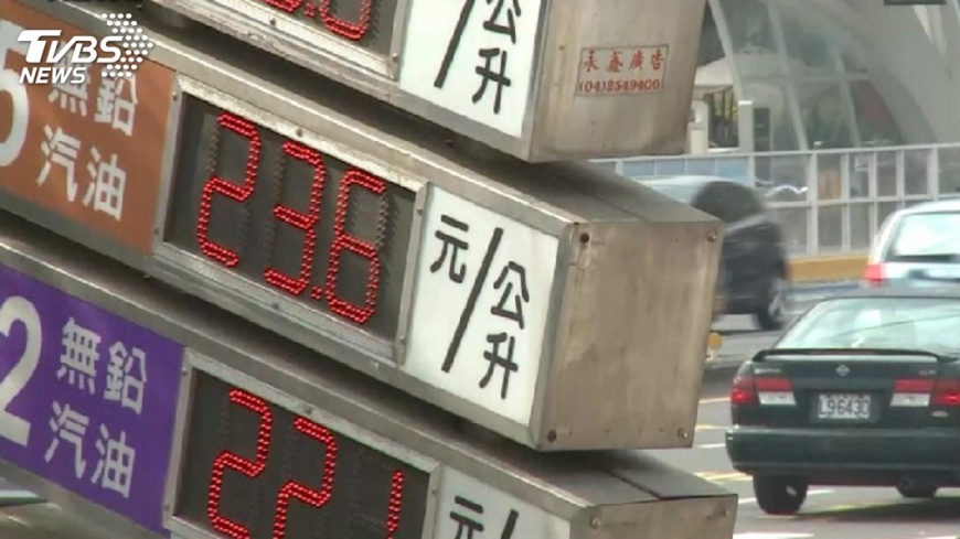 圖/TVBS 油價估連4漲 下週汽柴油小揚1角