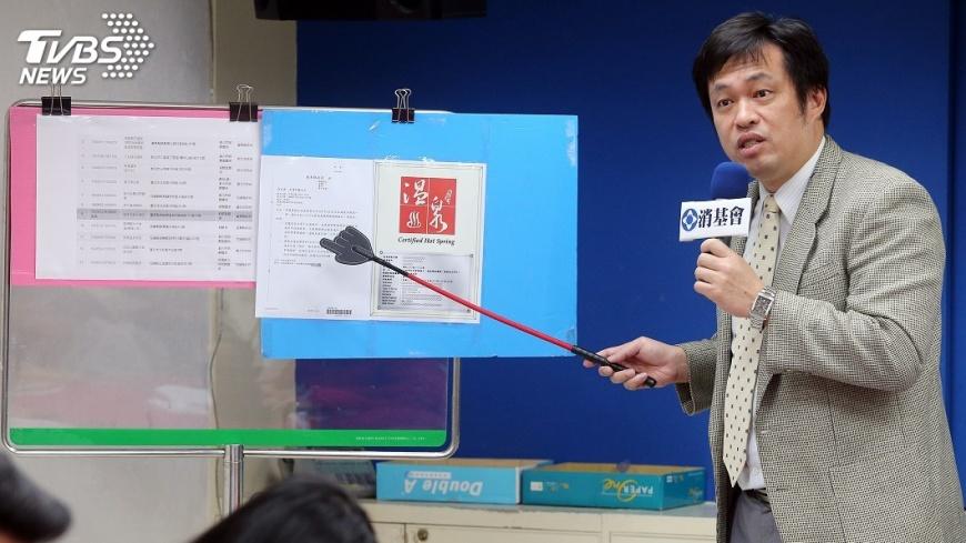 圖/中央社 知本老爺:溫泉標章申請展延並非未換發