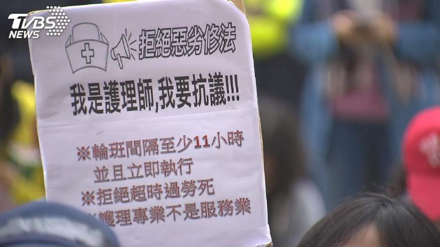圖/TVBS 護理師環境操勞 班表最怕「花花班」