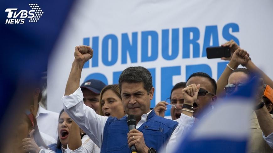 圖/達志影像美聯社 宏都拉斯2反對黨 要求宣布選舉無效