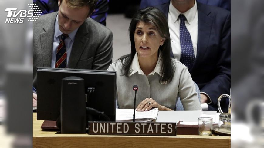 圖/達志影像美聯社 安理會成員批美 美大使:少對美國說教