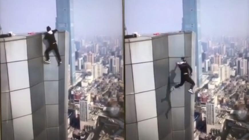 圖/翻攝自 秒拍 影片曝光!極限玩家掙扎20秒 體力不支墜樓亡