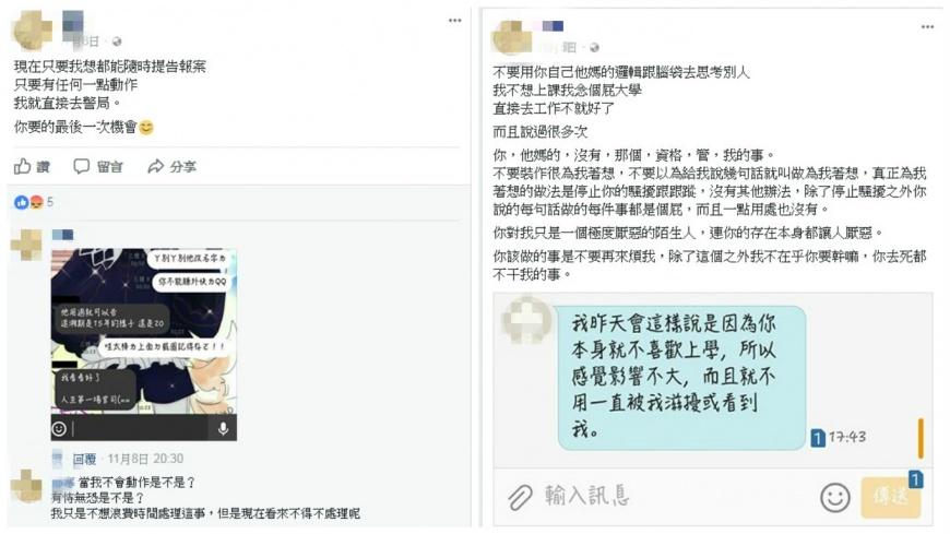 世新女大生遭學長砍傷,上月初她就曾到警局備案,並在臉書發文隨時提告。(圖/翻攝自石姓女大生臉書) 遭學長刺傷 女大生曾求助警臉書po「隨時提告」