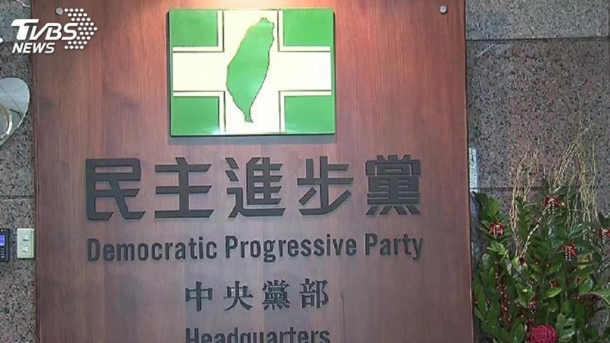 圖/TVBS 民進黨宜蘭三星鄉 議員初選民調爆爭議