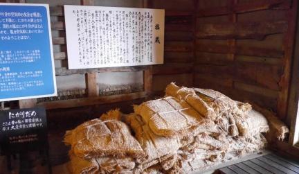 昔日儲鹽設備。圖片來源:樂吃購!日本
