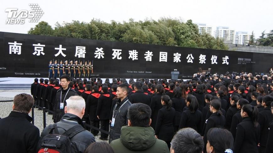 圖/中央社 南京大屠殺 中日從歷史到政治的糾結