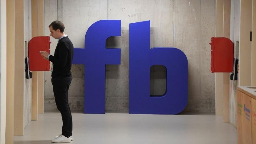 圖/達志影像路透社 追稅壓力大 臉書改變廣告收入報稅方式