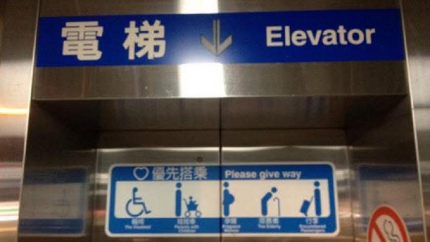 媽媽等不到電梯只好上手扶梯,卻遭後方民眾指責。圖/翻攝「爆怨公社」 年輕情侶塞「博愛電梯」!無奈媽推孩子搭手扶梯卻被酸