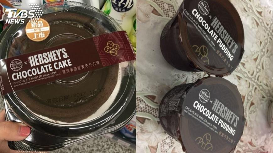 圖/TVBS 百元有找!超市這款甜點 CP破表被掃貨