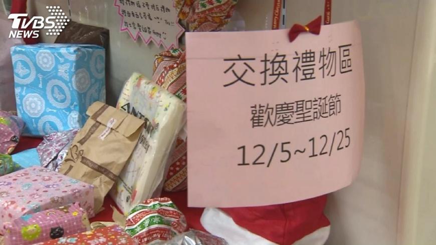圖/TVBS 怎選耶誕交換禮物? 今年這2種最夯