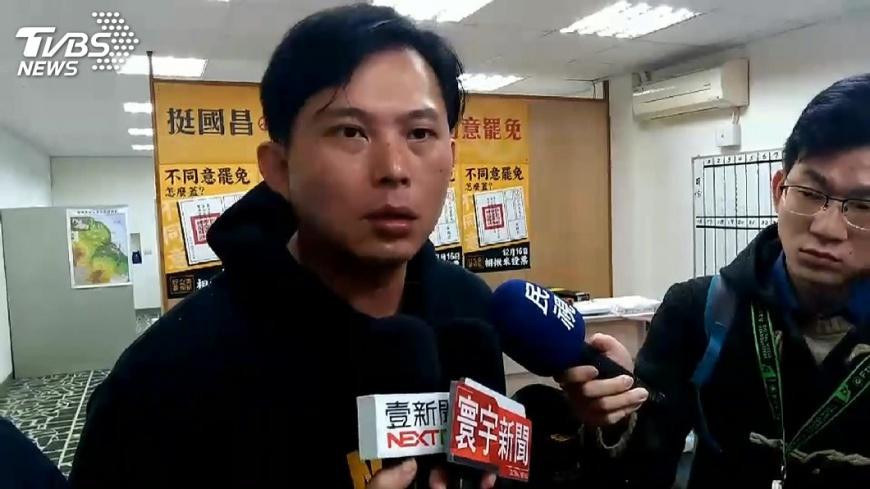 圖/TVBS 罷昌案!同意票須6萬3888票且多於不同意